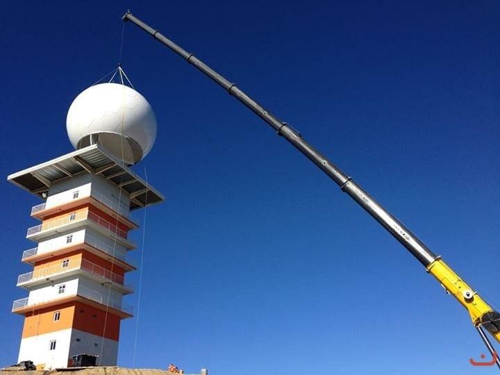 Radar Meteorológico (Divulgação/SDC)